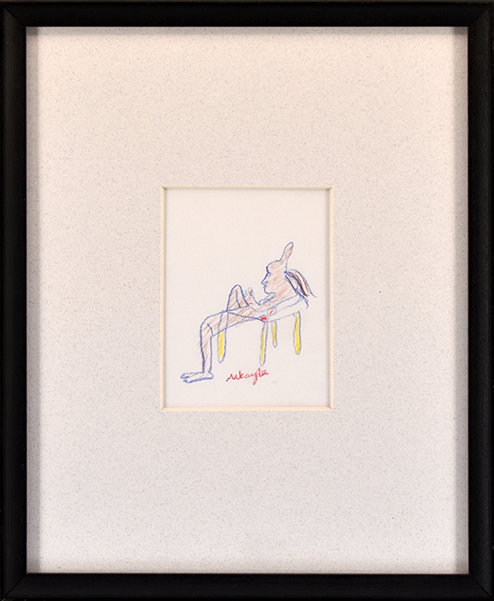 Lemon Street Gallery & Artspace, Kenosha • 1/7/20 • Colored Pencil